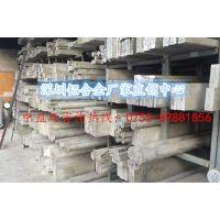 1B97纯铝板成分含1B97生产厂家
