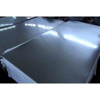 强富供应H220BD+ZF镀锌板卷H220BD+ZF什么材质H220BD+ZF成分