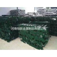 河南焦作厂家直销养殖护栏网、圈地围栏网、包塑铁丝围栏网