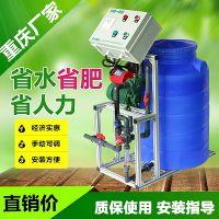 重庆施肥机安装图 果园葡萄滴灌水肥一体化设备手动控制经济实惠
