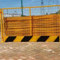 临沂基坑围栏 基坑支护安全防护栏 电梯井洞口隔离栏厂家