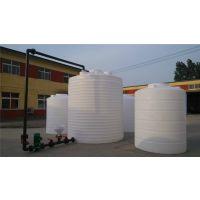厂家供应5吨塑料储罐 外加剂复配PE储罐 强耐酸碱