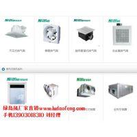 绿岛风天花式换气扇,惠州绿岛风风幕机,绿岛风天河区销售中心