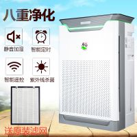 卓印家用空气净化器负离子紫外线WiFi加湿除甲醛雾霾PM2.5二手烟
