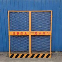 基坑护栏网 基坑安全护栏 施工电梯防护门