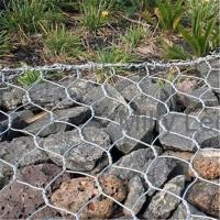 步鑫 边坡石笼网 堤坡防护石笼网