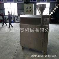 环保节能气电两用粉条机 不锈钢全自动宽粉机
