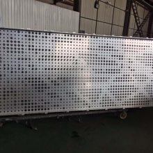 供应电影院幕墙装饰穿孔铝板天津厂家