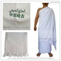 中国哈吉全棉朝拜衣Muslim100%cotton IhramTowel 朝拜巾 haji tow