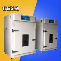 电源电子交换机实验设备工业烤箱 佳兴成厂家直销非标定制