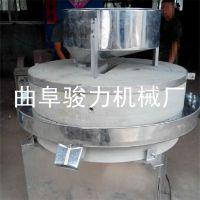 石磨面粉加工设备 家用石磨面粉机 三相电粗粮面粉机 骏力促销