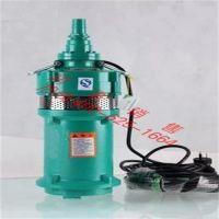 兖州潜水泵 QD3-30/2-0.75潜水泵特价