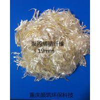 遵义聚丙烯腈纤维厂家混凝土砂浆纤维价格使用方法17782274377