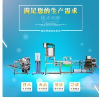 豆腐皮机器多少钱一台 大型可调速豆腐皮机成套设备价格