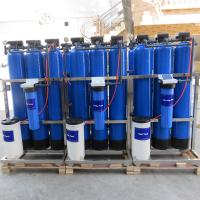 食品饮料超纯水制取前置 1T四级过滤净化过滤器去除水中微小颗粒杂质找晨兴环保 晨兴环保