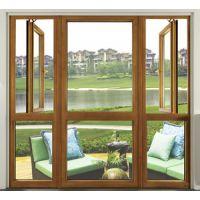铝包木门窗 实木与铝合金高效结合