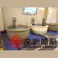 沈阳洗浴场所专业泡澡陶瓷泡汤缸 陶瓷大水缸 定做挂汤缸生产厂家