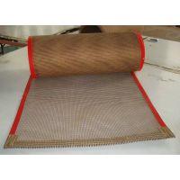 厂家供应工业皮带特氟龙网带 无毒耐热