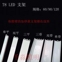 千淼照明供应优质T8LED日光灯二级节能支架加厚平盖220V18W双管带罩三管带伞双边罩子吊装吸顶装