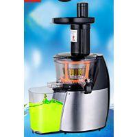 三门峡原汁机电动水果汁机 HD800原汁机 电动水果汁机哪家专业