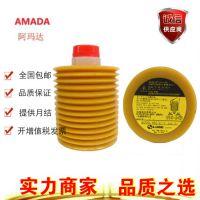 进口LUBE润滑脂_日本NS2(2)-7润滑脂种类_LUBE品牌经销商