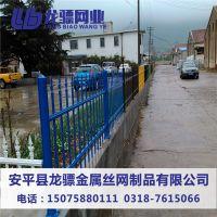 别墅围墙防护栏 锌钢围栏厂商 锌钢围墙围栏