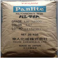 纤维PC B-7110R 日本帝人PC报价 PC厂家