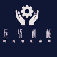 安平县辰骄丝网机械有限公司