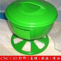 电饭锅手板 3D打印公司 产品抄数设计 激光快速成型 CNC手办模型制作