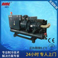 大型冷冻机配套工程方案螺杆冷冻机品质可靠
