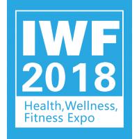 2018第五届中国(上海)国际健身 、康体休闲展览