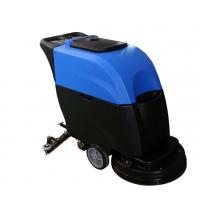 洗地机D5050