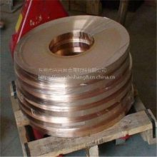 qbe1.9国标铍铜带耐磨性好抗疲劳铍青铜带材