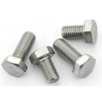 不锈钢304 切边外六角螺丝 GB30螺栓 DIN933螺钉 M3*6--50