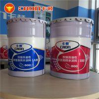 各色聚氨酯防水涂料 双组份 单组份 油性 水性聚氨酯防水涂料