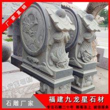 大理石抱鼓石 汉白玉仿古做旧门鼓石墩 传统门第符合