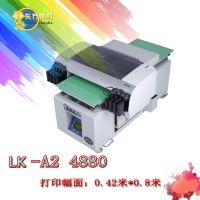 爱普生LK4880万能打印机|打印小工艺品