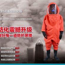 济南品正防化服 具备耐酸、耐碱、阻燃、防静电
