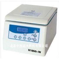 中西供台式微量高速离心机 含12x1.5ml转子 型号:XY13-H1650-W库号:M18780