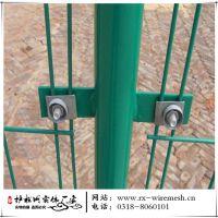 【护栏网】高速公路隔离护栏网 批发包塑铁丝果园双边丝护栏