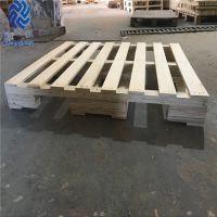 澎湃厂家直销定做免熏蒸木托盘 出口胶合板大型实木托盘