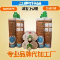 青岛柔性真瓷胶美缝剂生产厂家直销410ml双管瓷砖胶品牌