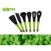 揽胜塑胶科技价优质优(在线咨询)、tpe材料、阻燃tpe材料