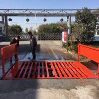 济宁工地环保洗轮机 混凝土罐车全自动洗车台华祥厂家安装销售
