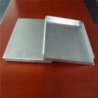 德普龙优质铝扣板厂家 南京铝扣板 欢迎来电咨询