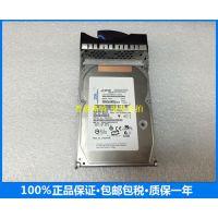 10N7234 IBM SAS硬盘供应