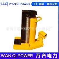 进口型爪式千斤顶 液压起道机低位油压起道器10t20T/30t/50吨