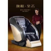 赛玛豪华多功能智能按摩椅1003K-1