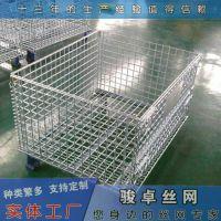 可折叠式蝴蝶笼|物料仓储笼车|车间大铁笼多钱
