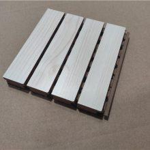 会议室木质吸音板,深圳生产防火木质吸音板厂家